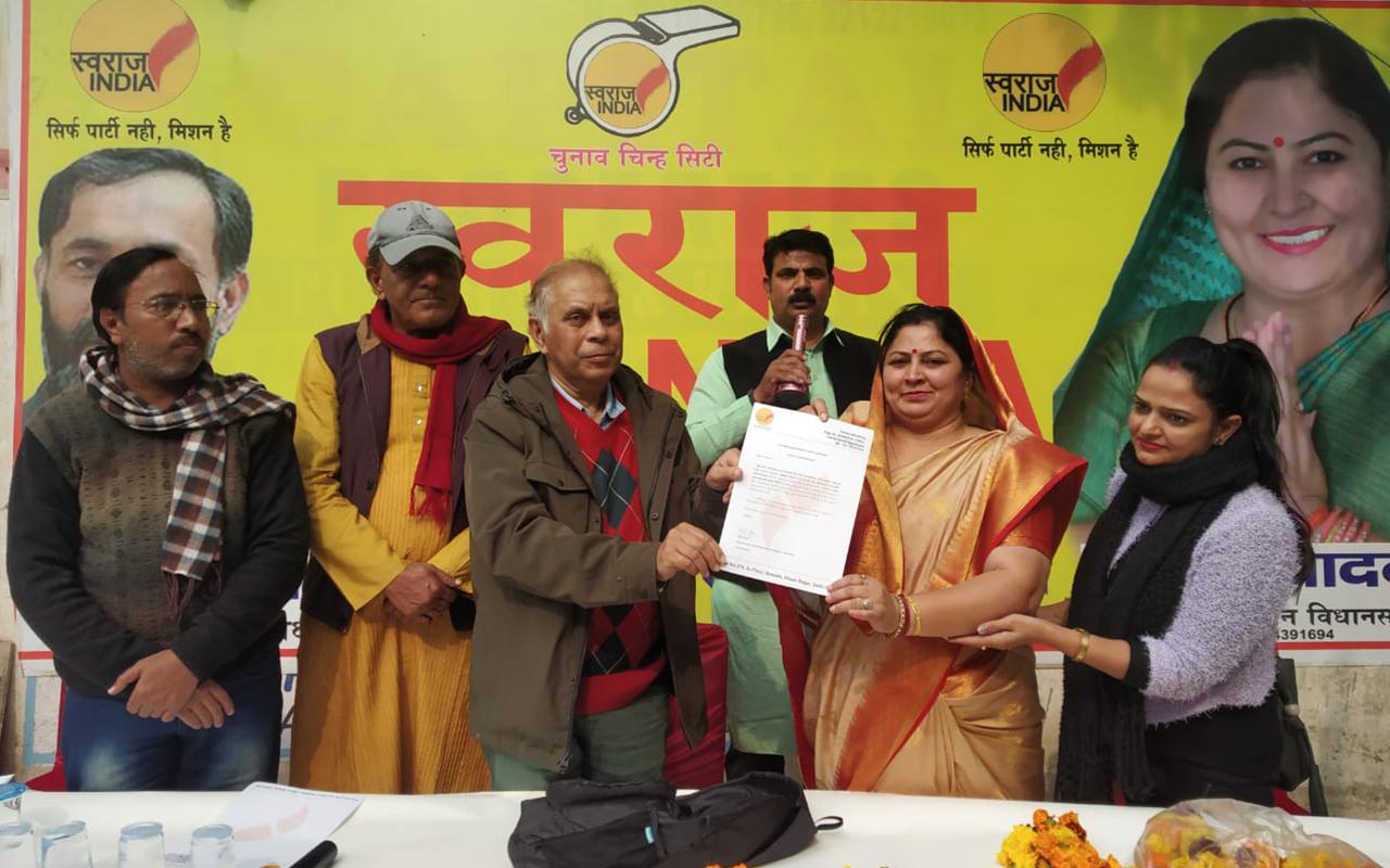 स्वराज इंडिया ने दिल्ली विधानसभा चुनाव के लिए उम्मीदवार घोषित किया