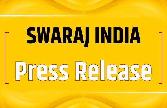 केजरीवाल सरकार ने दिल्ली देहात के किसानो के साथ किया धोखा :- स्वराज इंडिया