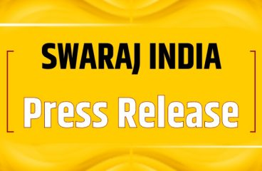 SWARAJ INDIA LAUNCHES MASS MOVEMENT OF MAIZE FARMERS OF BENGAL FOR MSP