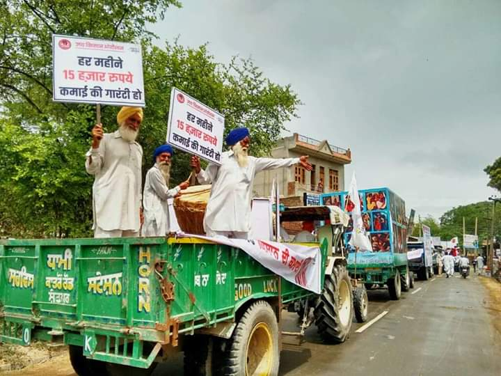 Tractor March (From Thikriwal, Punjab to Delhi) 1st August – 10th August 2015