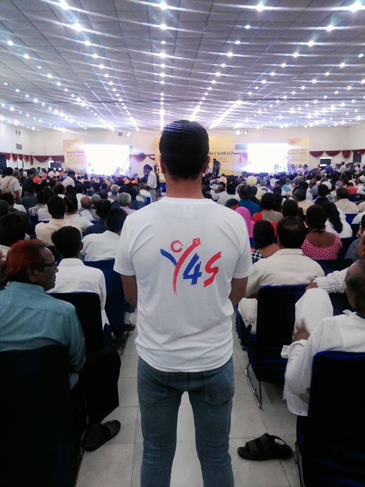 FIRST NATIONAL CONVENTION ON SHIKSHA SWARAJ