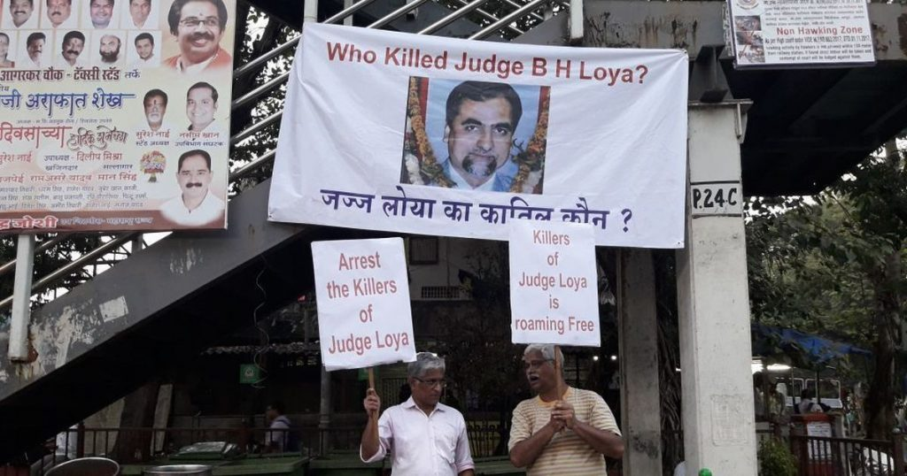 Justice For Loya